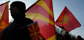 Македония с кампания за референдума за името си (ВИДЕО)