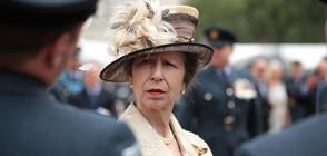 Мистериозната дъщеря на кралица Елизабет II (ГАЛЕРИЯ)
