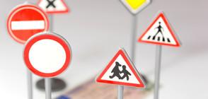 НОВА ИДЕЯ: GPS система да определя маршрута на кандидат-шофьорите