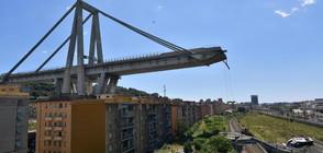 Обявиха 12-месечно извънредно положение в Генуа (ВИДЕО+СНИМКИ)