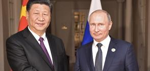 Китайският президент ще посети Русия през септември