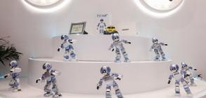 Започна световната конференция по роботика в Пекин (ВИДЕО+СНИМКИ)