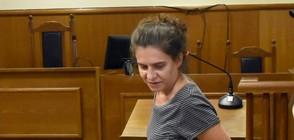 """Ще бъде ли освободена бившата зам.-кметица на """"Младост"""" Биляна Петрова?"""