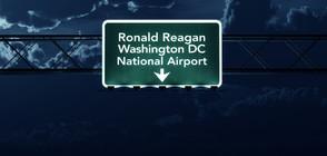 """Летище """"Роналд Рейгън"""" във Вашингтон потъна в тъмнина"""