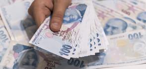 Има ли опасност от нова финансова криза след срива на турската лира?