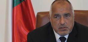Борисов: Не съм доволен от шефката на Търговския регистър