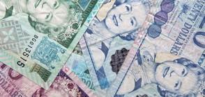 Коя е единствената страна с банкнота от 7 долара? (СНИМКА)