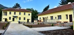 Откриха Поправителен дом за непълнолетни към затвора във Враца (СНИМКИ)