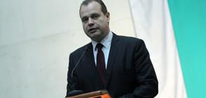 Върнаха на прокуратурата делото срещу бившия шеф на АПИ