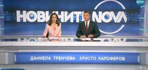 Новините на NOVA (16.08.2018 - централна)