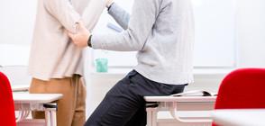 45% от учителите търпят насилие от страна на родителите