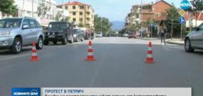 Задържаха шофьора, блъснал двама младежи в Петрич