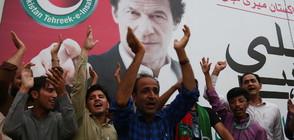 Шампион по крикет бе избран за премиер на Пакистан
