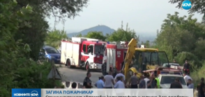 ЗАГИНАЛ ОГНЕБОРЕЦ: Пожарна кола падна в дере и затисна спасителен екип (ВИДЕО+СНИМКИ)