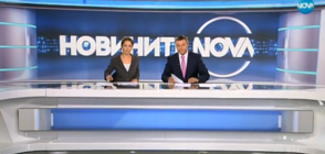 Новините на NOVA (17.08.2018 - централна)