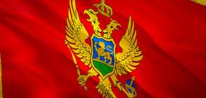 Черна гора е против промяна на границите на Балканите