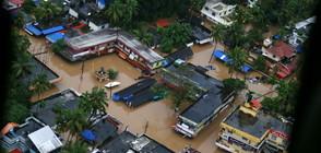 БЕДСТВИЕ В ИНДИЯ: Наводнения взеха 324 жертви (ВИДЕО+СНИМКИ)