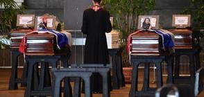 ГНЯВ: Роднини на жертви от Генуа отказаха държавната церемония (ВИДЕО)