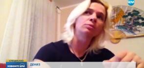 Говори българката, спасявала хора под срутения мост в Генуа (ВИДЕО)