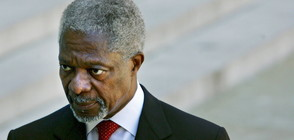 Почина Кофи Анан