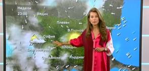 Прогноза за времето (18.08.2018 - централна)
