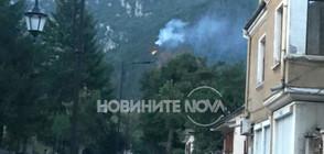 Пожар гори над Карлово (СНИМКИ)