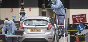 Обвиниха в опит за убийство мъжа, ударил с кола пешеходци в Лондон