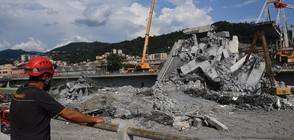Издирвателната операция при рухналия мост в Генуа приключи