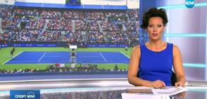 Спортни новини (19.08.2018 - централна)
