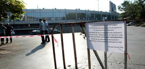 """Разчистват паркираните автомобили до стадион """"Васил Левски"""""""