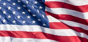 Делегация на Министерството на отбраната ще посети САЩ