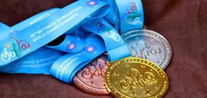 300 кг благороден метал за Световното първенство по художествена гимнастика (СНИМКИ)