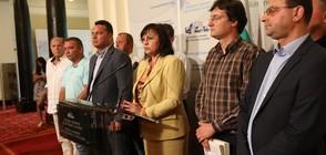 БСП внесе подписка за свикване на извънредно заседание на парламента (СНИМКИ)