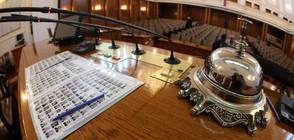 """Извънредно заседание на парламента заради """"Олимпик"""" и Търговския регистър"""