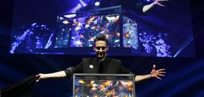 Най-великото шоу за илюзионисти идва в България догодина