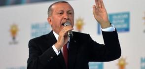Ердоган: Атаката срещу лирата е аналогична с атака срещу флага