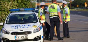 Пътните полицаи установили близо 11 000 нарушения за три дни