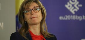 """Захариева иска среща на наши и кипърски експерти по случая """"Олимпик"""""""