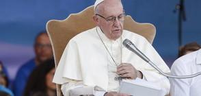 Папата моли за прошка за скандалите със свещеници педофили (ВИДЕО)