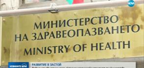 РАЗВИТИЕ В ЗАСТОЙ: Бави се изготвянето на медицински стандарти по акушерство