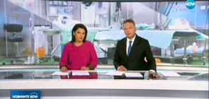 Новините на NOVA (20.08.2018 - централна)