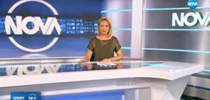 Спортни новини (20.08.2018 - централна)