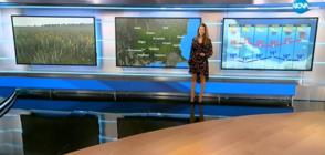 Прогноза за времето (20.08.2018 - централна)