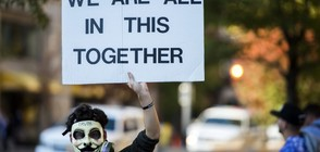 """""""Анонимните"""" хакнаха сайтове на институции в Испания"""