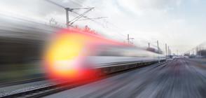ТРАНСПОРТЪТ НА БЪДЕЩЕТО: От София до Лондон за 2 часа с влак?