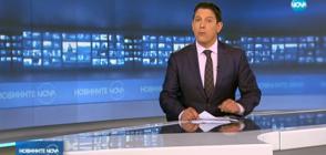 Новините на NOVA (21.08.2018 - 9.00 ч.)