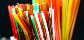 Канадски град забранява употребата на пластмасови сламки