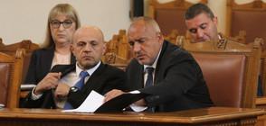 """Борисов: Работна група в НС да предложи решение по казуса """"Олимпик"""" (СНИМКИ)"""