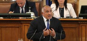 Борисов: До края на седмицата ще имаме напълно работещ Търговски регистър