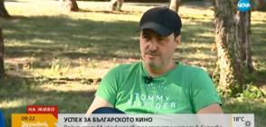 ЗВЕЗДЕН УСПЕХ: Режисьорът Милко Лазаров пред NOVA след приза от кинофестивала в Сараево